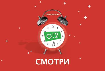 Иваново билеты в театр билеты в театр на 18 сентября